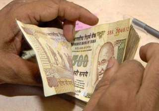rupee down 21 paise vs dollar in early trade -...