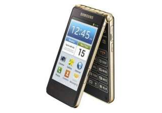 samsung india launches its most expensive...