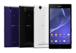 sony xperia t2 ultra dual launched for rs 25 990...
