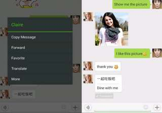 wechat offer translation feature in latest...