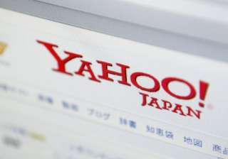 yahoo to close cairo office during year end -...
