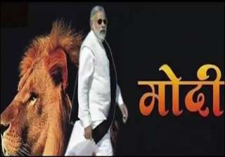 fan of modi this anthem would be a real amusement...