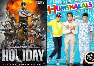 akshay s holiday mints rs 97.08 cr in thirteen...