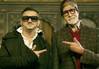 here s why big b agree to rap for party with...
