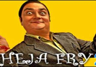 bheja fry 2 to release on june 17 - India TV