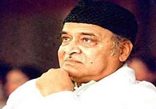 bhupen hazarika honoured in london - India TV