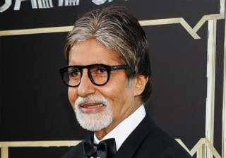 big b unveils book authored by cop - India TV