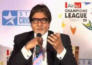 big b hit his superstition for a six - India TV