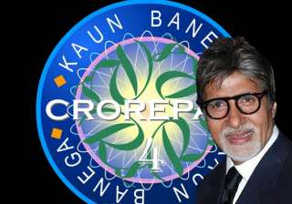 big b to return with kbc again in august - India...