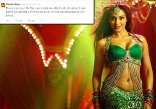 bipasha basu s shocking reasons for not promoting...
