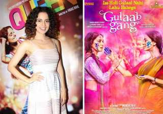box office report gulaab gang leads ahead of...