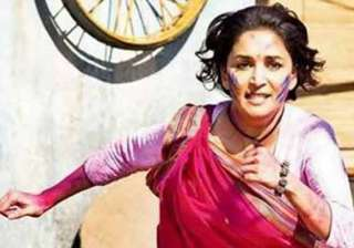delhi high court stays the release of gulaab gang...