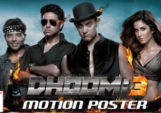 dhoom 3 to release in dolby atmos - India TV