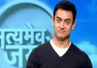 ima asks aamir to say sorry - India TV