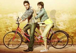 pk to go tax free in west bengal now - India TV