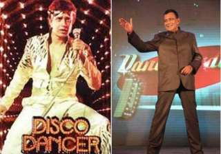 mithun chakraborty birthday special his top films...