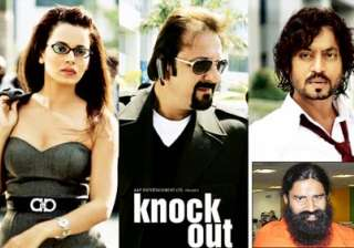 censor asks sanjay dutt to take noc from swami...