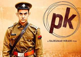 pk sets another record collects rs 100 cr in...