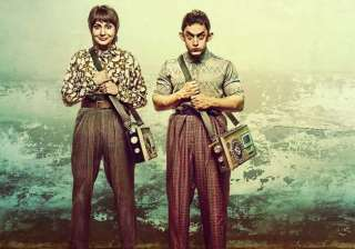 pk plagiarism trouble hc questions makers - India...