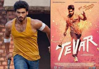 arjun kapoor to show his running traits once...