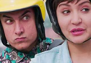 pk controversy case lodged against aamir hirani...