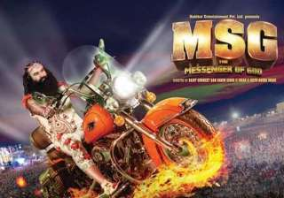 msg the messenger of god finally not releasing on...