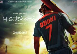 fox star studios to produce ms dhoni s biopic...