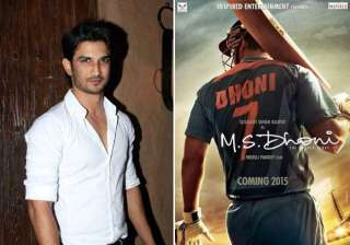 sushant singh rajput excited about dhoni biopic -...