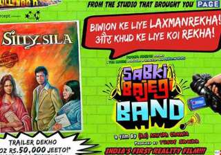 india s first reality film sabki bajegi band to...