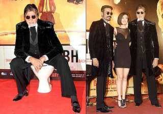 amitabh bachchan sits on toilet seat unveils the...
