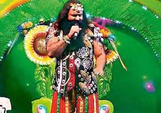 msg the messenger of god row screeing banned in...