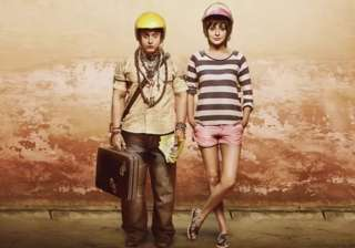 censor board member says objected to pk...