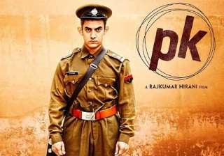 pk sets a new trend of rs 100 crore online club -...