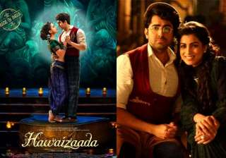 hawaizaada poster out love is in the air for...