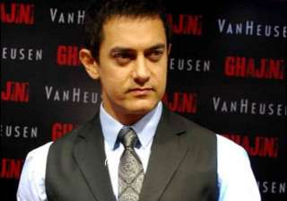 high expectations humble me aamir - India TV