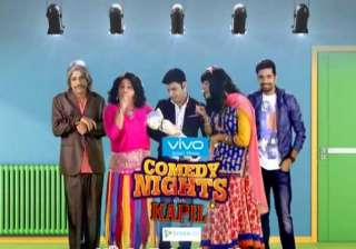 comedy nights with kapil ali asgar in double...