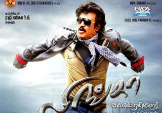 lingaa distributors seek rajinikanth s...