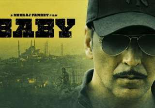 baby movie review - India TV