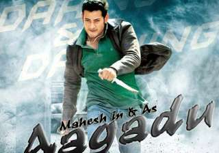 aagadu first look out on mahesh babu s dad s b...