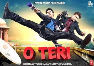 o teri movie review an irritating mash up of...