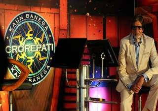 rs 7 crore bumper prize for seventh kbc - India TV