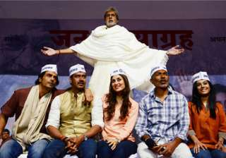 satyagraha book launched tells behind the scenes...