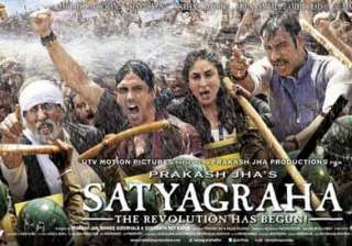 satyagraha music review - India TV
