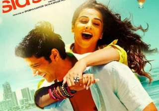 shaadi ke side effects box office collection rs...