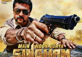singam 2 movie review - India TV