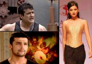 unknown facts about bigg boss 7 contestants view...
