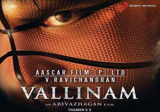 vallinam movie review power politics and sports -...
