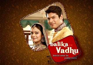 delhi boy bags role in balika vadhu - India TV