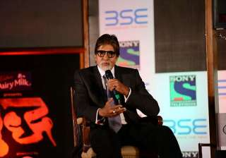 amitabh bachchan surprises all staff at bombay...