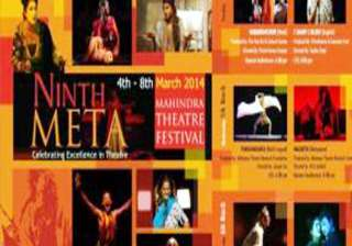 awards to celebrate the best of indian theatre -...